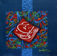 Javed Qamar, 12 x 12 inch, Acrylic on Canvas, Calligraphy Painting, AC-JQ-66
