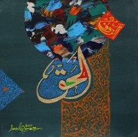 Javed Qamar, 12 x 12 inch, Acrylic on Canvas, Calligraphy Painting, AC-JQ-68