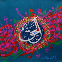 Javed Qamar, 12 x 12 inch, Acrylic on Canvas, Calligraphy Painting, AC-JQ-71