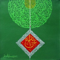 Javed Qamar, 12 x 12 inch, Acrylic on Canvas, Calligraphy Painting, AC-JQ-72