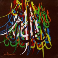Javed Qamar, 12 x 12 inch, Acrylic on Canvas, Calligraphy Painting, AC-JQ-74