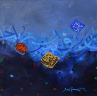 Javed Qamar, 12 x 12 inch, Acrylic on Canvas, Calligraphy Painting, AC-JQ-90
