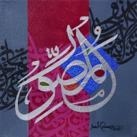 Javed Qamar, 12 x 12 inch, Acrylic on Canvas, Calligraphy Painting, AC-JQ-94
