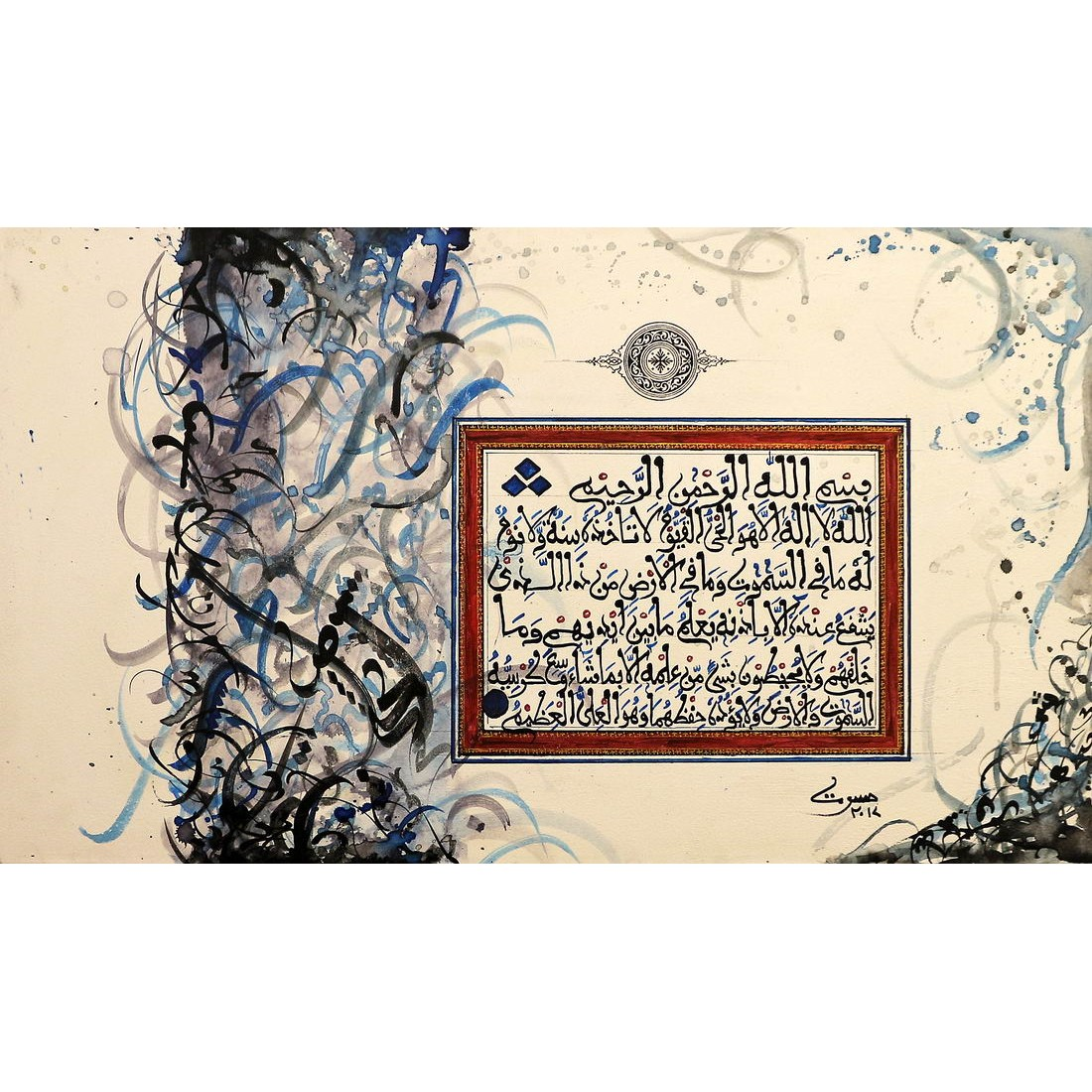Luxury 14x24 Frame Frieze - Framed Art Ideas - roadofriches.com