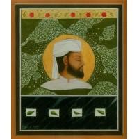 Syed A. Irfan
